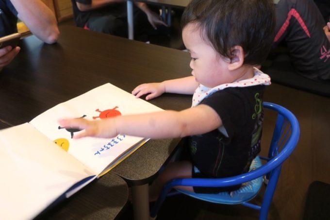 読谷村「麺屋シロサキ」には、絵本や子供用の椅子の用意がある。