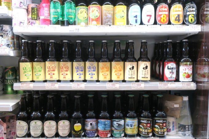 「酒舗 稲村屋」では北海道・東北のクラフトビールを取り扱っている(はこだてビール、小樽ワイナリービール、大雪地ビール、猪苗代地ビールなど)。