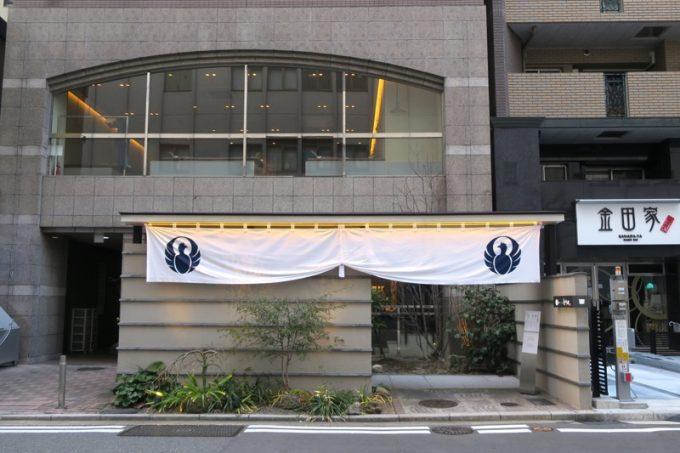 福岡の「とり田 博多本店」で博多名物の水炊きを食べに行ってきた。