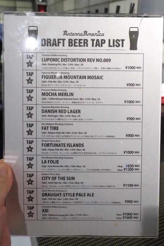 「アンテナアメリカ横浜店」には10タップ、店内でドラフトビールを飲むことができる。