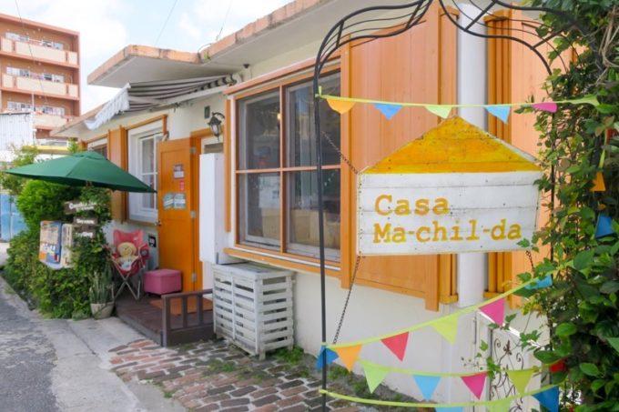 浦添・港川の「カーサマチルダ(CasaMachilda)」の外観