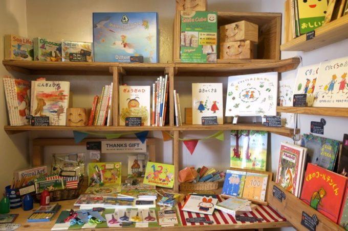 「カーサマチルダ(Casa Machilda)」には絵本のコーナーもあった。