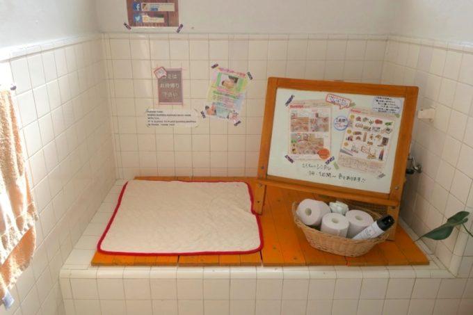 「カーサマチルダ(Casa Machilda)」のトイレにはオムツ交換コーナーがある。