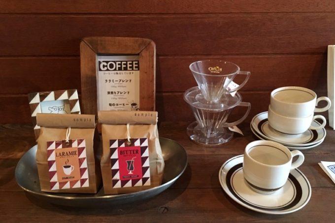 ララミーのコーヒーは、YAMADA COFFEE OKINAWAのオリジナルブレンドを使用。