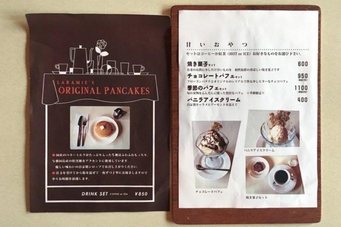 「コーヒーシャープ ララミー」の甘いおやつメニュー。