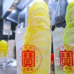 横浜・野毛「立ち呑み処 ふくふく」の凍結丸ごとサワーをダブルで注文した。