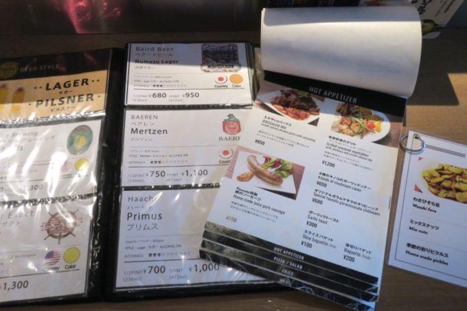 渋谷「グッドビアファウセッツ(Goodbeer faucets)」のメニュー表