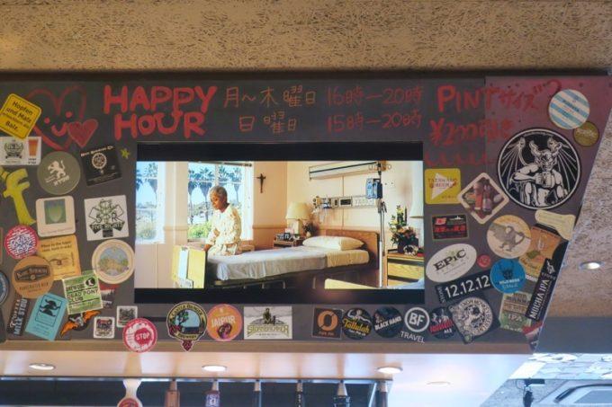 渋谷「グッドビアファウセッツ(Goodbeer faucets)」では日〜木曜の20時までハッピーアワーでパインと200円引きだ。