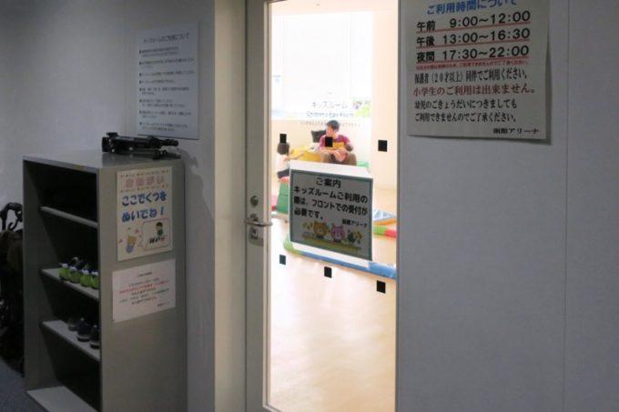 函館アリーナ1階にある「キッズルーム」の入り口。