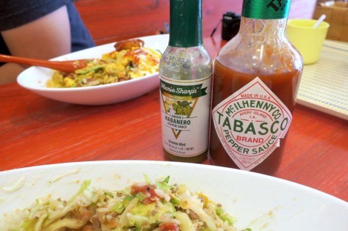 タバスコやグリーンハバネロと食べるとおいしい。