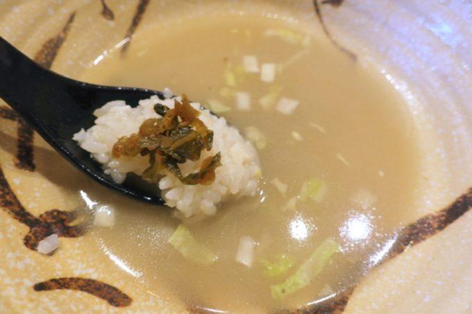 旨味鯛めしをスープに浸していただく。