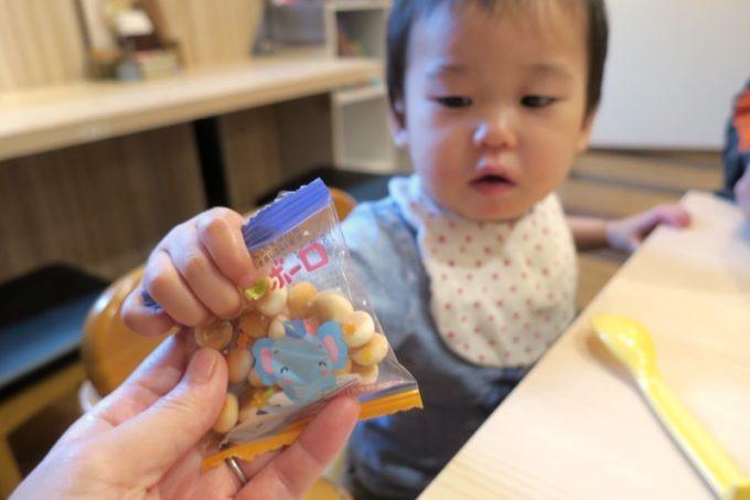お子サマーにお菓子までいただいてしまった!(たまご不使用のボーロ)。