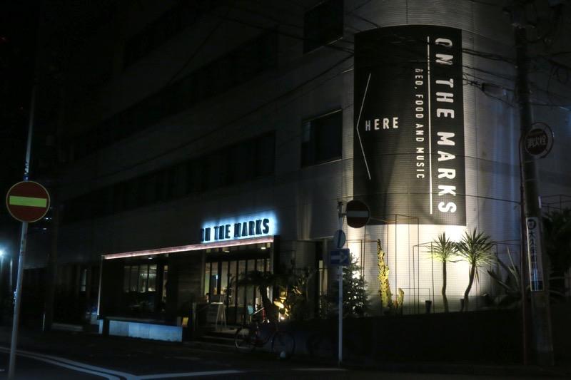 川崎のホテル&ホステル「オンザマークス(ON THE MARKS)」の夜の外観。