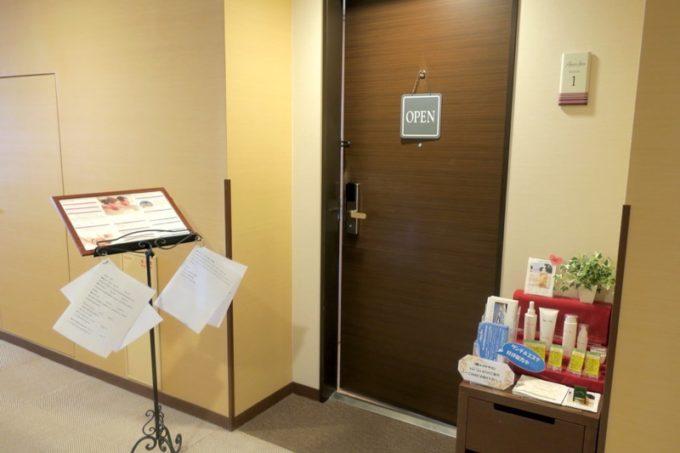 糸満「サザンビーチホテル&リゾート沖縄」のエステルーム