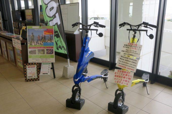 糸満「サザンビーチホテル&リゾート沖縄」には様々な体験プログラムがある。