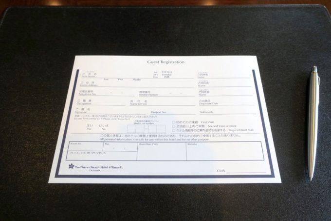 プレミアムクラブフロアサービスの1つに、ラウンジ内でのチェックイン/チェックアウトのサービスがある。