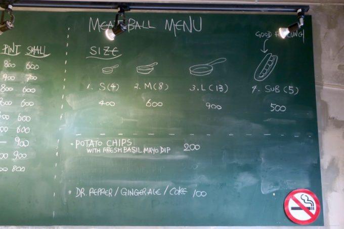 「THRASHZONE MEATBALLS(スラッシュゾーンミートボール)」のフードメニュー。