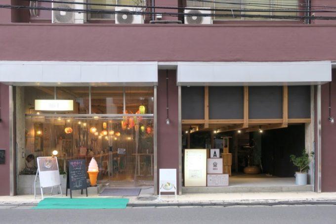 川崎にある古いビルをリノベーションした複合施設・unico(ウニコ)の外観。
