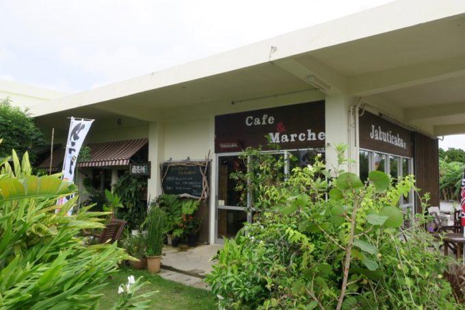 沖縄・今帰仁「あいあいファーム」の直売所&カフェ。