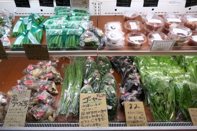 沖縄・今帰仁「あいあいファーム」直売所で売られている野菜類。