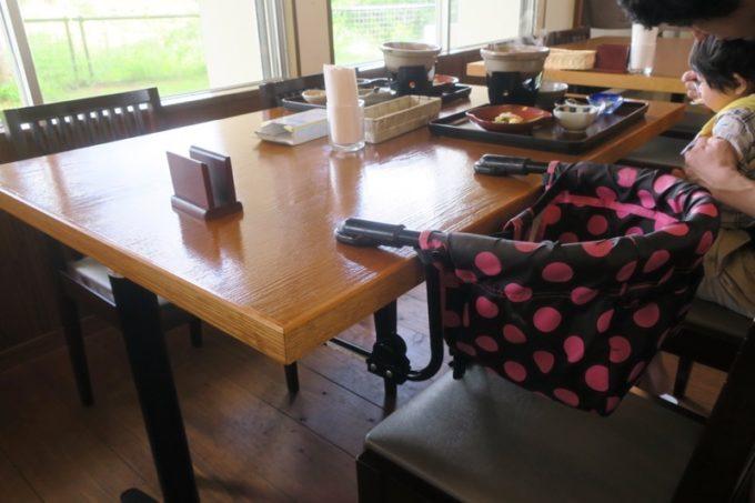 レストラン・農家の食卓には、こども用のイスも用意があった。
