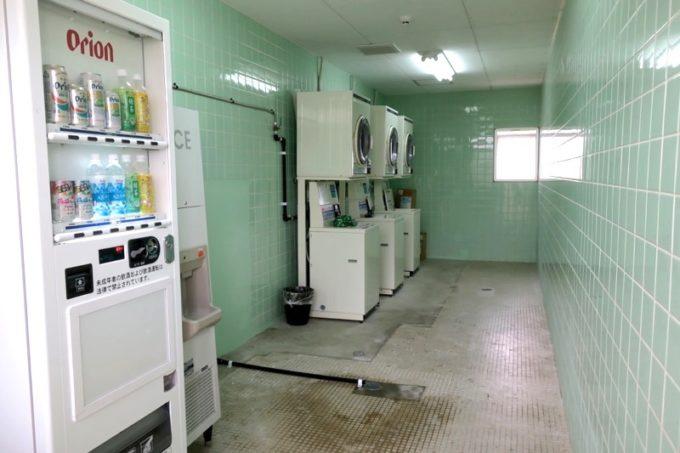 沖縄・今帰仁「あいあいファーム」にはコインランドリーも完備。