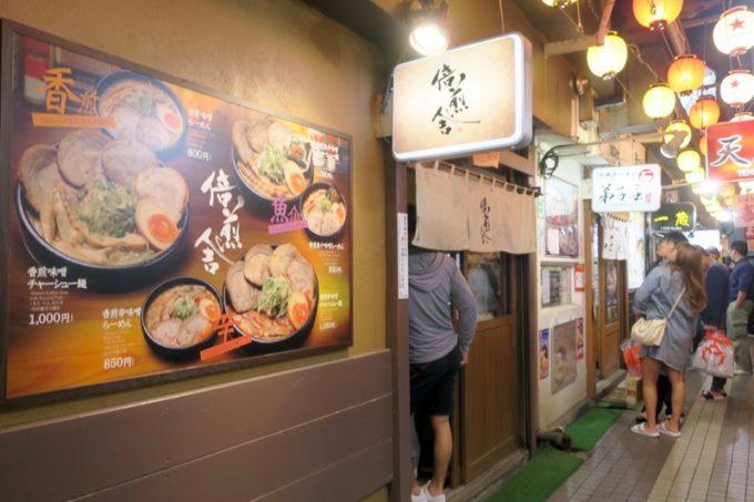 日曜深夜でもまだ営業している元祖さっぽろラーメン横丁のお店を発見。