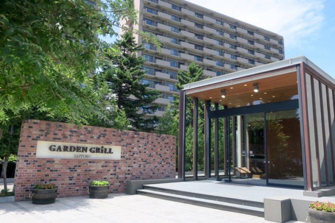 札幌・サッポロビール園にある「ガーデングリル」の外観。