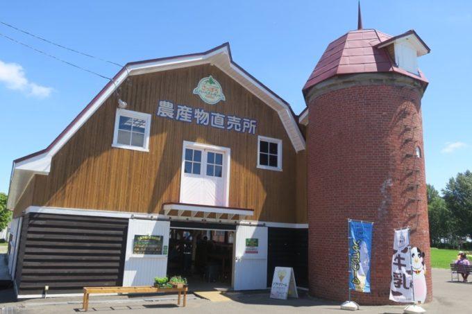 札幌「八紘学園」のやさい直売所(その2)