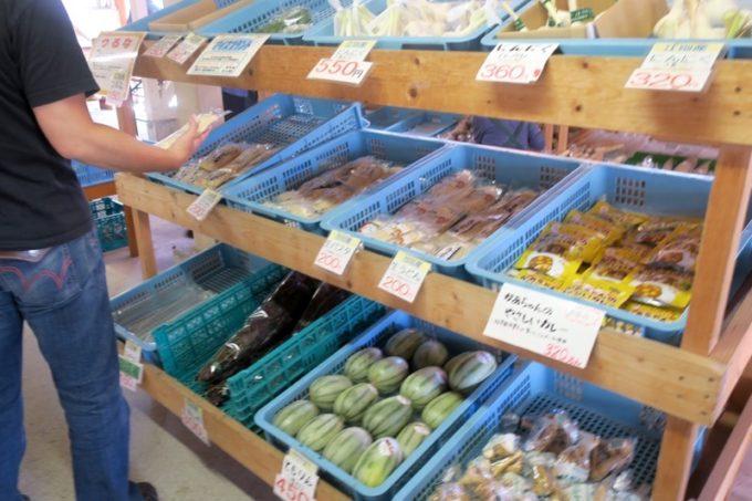 札幌「八紘学園 農産物直売所」では採れたての野菜がいっぱい販売されていた(その2)