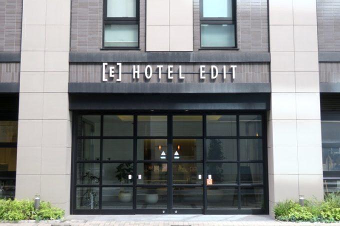 「ホテルエディット横濱」のエントランス。