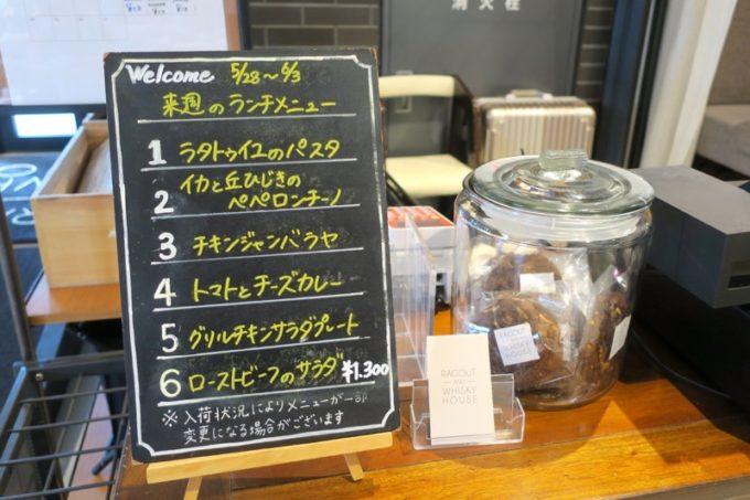 「ホテルエディット横濱」1階のラグーアンドウイスキーハウスではランチ営業もやっている。