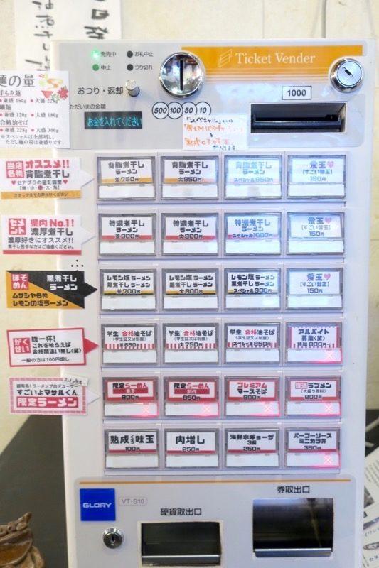 宜野湾「ラブメン本店」のラーメンは食券制なので、まずは券売機で支払いを済ませよう。