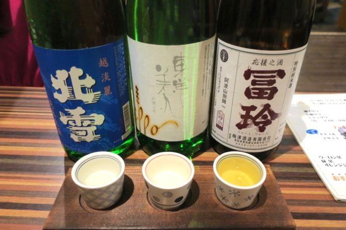札幌・すすきの「旬菜鮮魚 味和久(みわく)」で日本酒の飲み比べも楽しんだ。