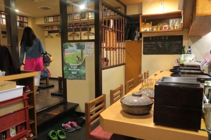 札幌・すすきの「旬菜鮮魚 味和久(みわく)」の店内。