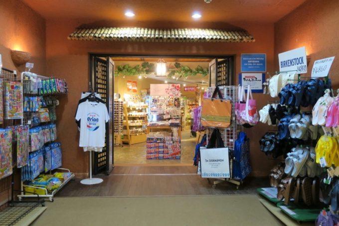 「リザンシーパークホテル谷茶ベイ」の売店(その1)