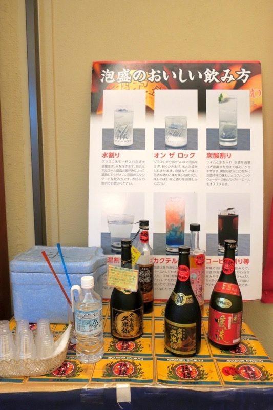 「リザンシーパークホテル谷茶ベイ」の売店(その6)