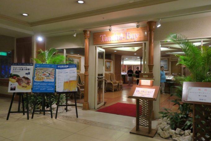 「リザンシーパークホテル谷茶ベイ」のレストラン、谷茶ベイ。
