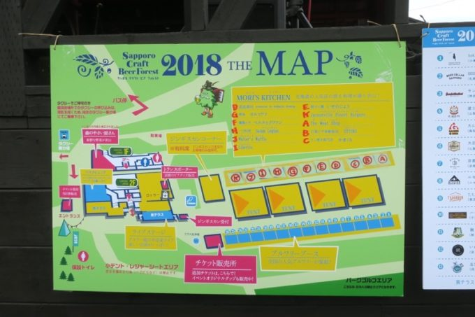 「SAPPORO CRAFT BEER FOREST 2018」の会場マップ。
