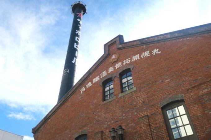 サッポロファクトリー内「札幌開拓使麦酒醸造所」の赤レンガな外観
