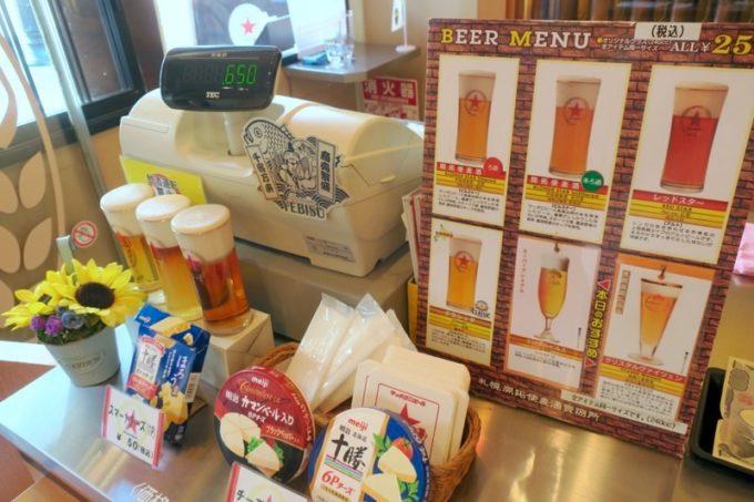 サッポロファクトリー内「札幌開拓使麦酒・賣捌所」のビール銘柄と価格。