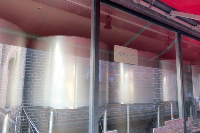 「札幌開拓使麦酒・賣捌所」の真横にある貯蔵タンク。