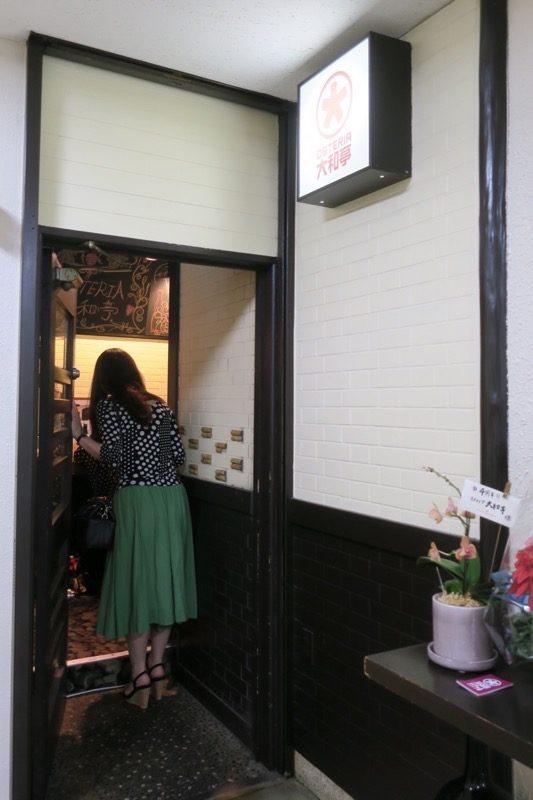 札幌・すすきのにある第4藤井ビル「オステリア大和亭」へ行ってきた。