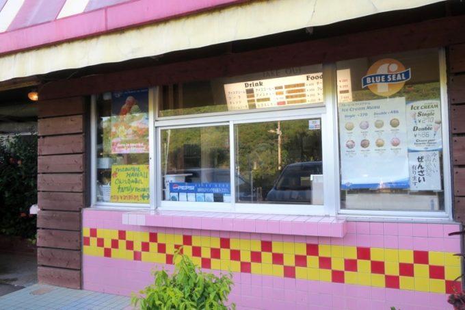 本部町「ドライブインレストランハワイ」の外側にはテイクアウト専門カウンターがあった。