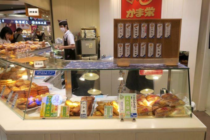 新千歳空港「かま栄」の売り場(その3)