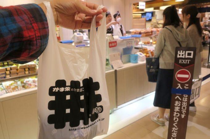 新千歳空港「かま栄」で揚げたてのかまぼこを買ってきた。