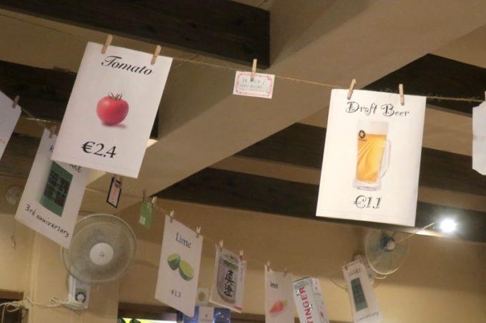 那覇・栄町「野菜の酒場 クサワケ」の天井にはビールとドイツ通貨のマルク記号。