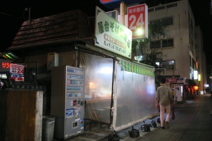 那覇・安里駅前にある24時間営業の「なかむら屋」の外観。