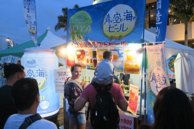 沖縄・北谷「Okinawa Octoberfest 2017(沖縄オクトーバーフェスト2017)」に出店していたヘリオスビール。