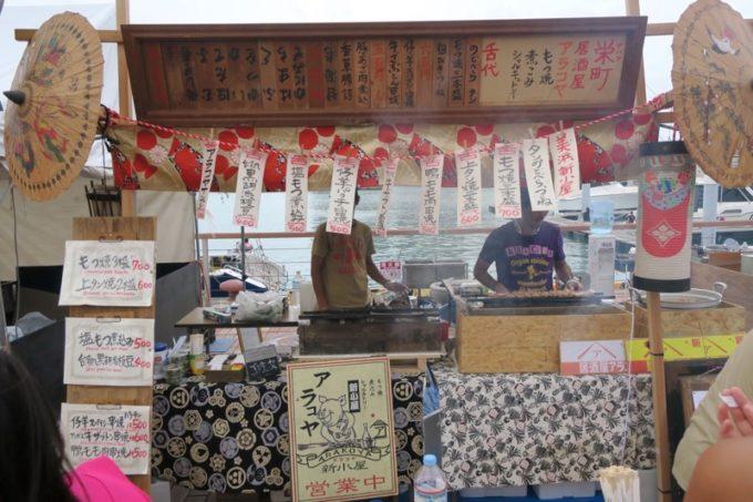 沖縄・北谷「Okinawa Octoberfest 2017(沖縄オクトーバーフェスト2017)」に出店していた居酒屋新子屋(アラコヤ)。